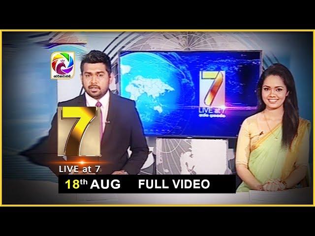Live at 7 News – 2019.08.18