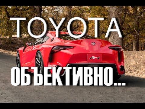 ТОП 5 АВТОМОБИЛЕЙ TOYOTA /ТОЙОТА