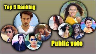 Nepali Actors / Actress | Top 5 Ranking | Public Votes | Pradeep र Barsha Raut का एति धेरै फ्यान ?