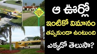 Oh? Every One In That Village Owns An Aeroplane? | Spruce Creek Airport | V Tube Telugu
