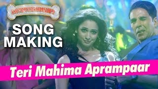 Teri Mahima Aprampaar | Song Making - Entertainment | Behind the Scenes