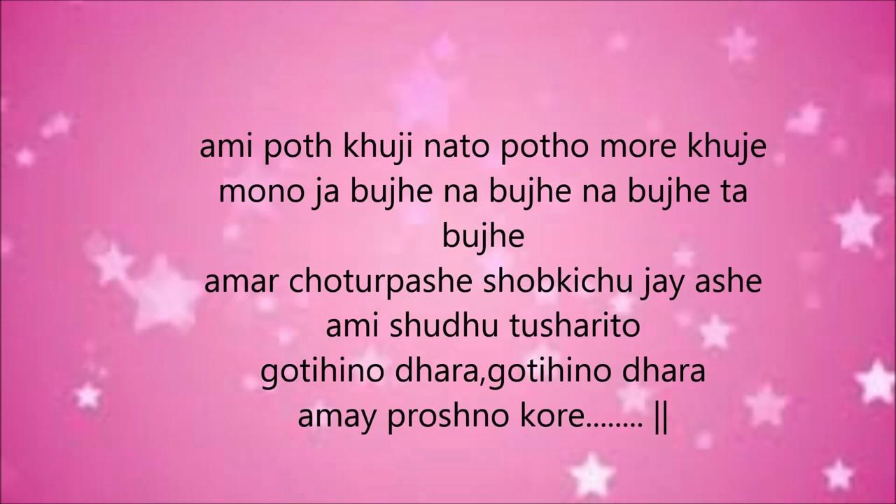 Superhit bengali song amai proshno korey by hemant kumar youtube.