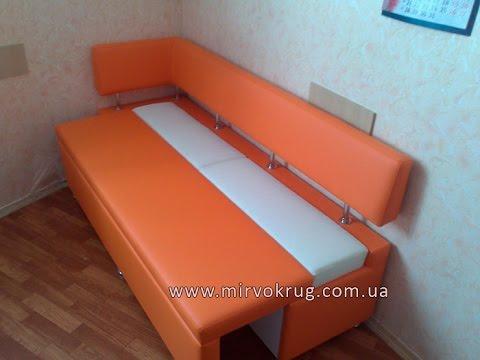 Кухонные диванчики со спальным местом