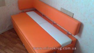 видео Маленькие диваны: мини диван на кухню
