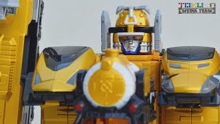 [TMT][210] Review DX Train King! DX ToQ-Oh Gold ver Limited Edition! トッキュウジャー! 트레인킹골드버전
