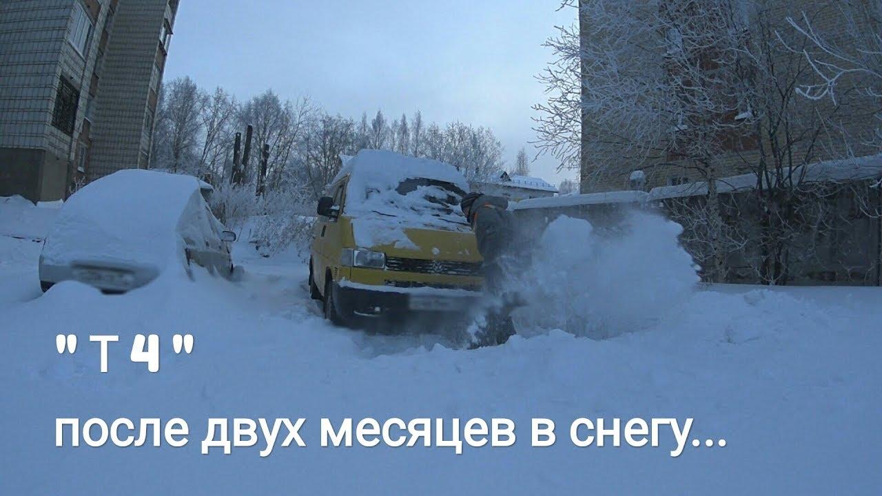 транспортер по снегу