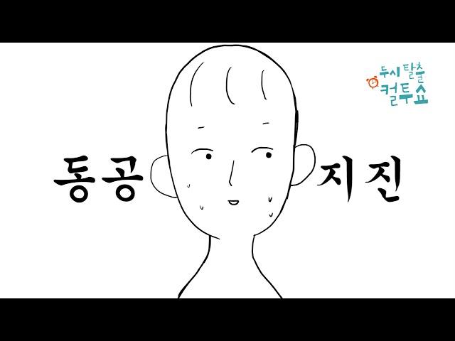 SBS - [제6차 컬투쇼 UCC 콘테스트] 최우수상 : 목욕탕 탈의실 100세 할아버지