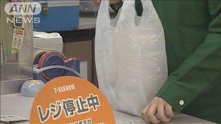 コンビニ24H営業「柔軟に対応を」経産省が報告書案(19/12/23)