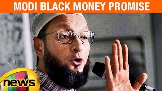 Asaduddin Owaisi Funny Comments over PM Modi Black Money Promise | Rally at Kishanganj | Mango News