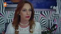 الأزهار الحزينة الموسم 2 الحلقة 79 kirgin çiçekler
