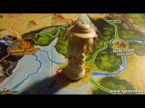 Исла Дорада Эпизод 1 Пески Ефраниса Игра остров