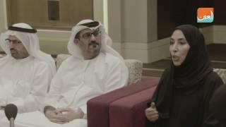 ثقافة  منهج جديد للتربية الأخلاقية في الإمارات.. ما هي ركائزه؟