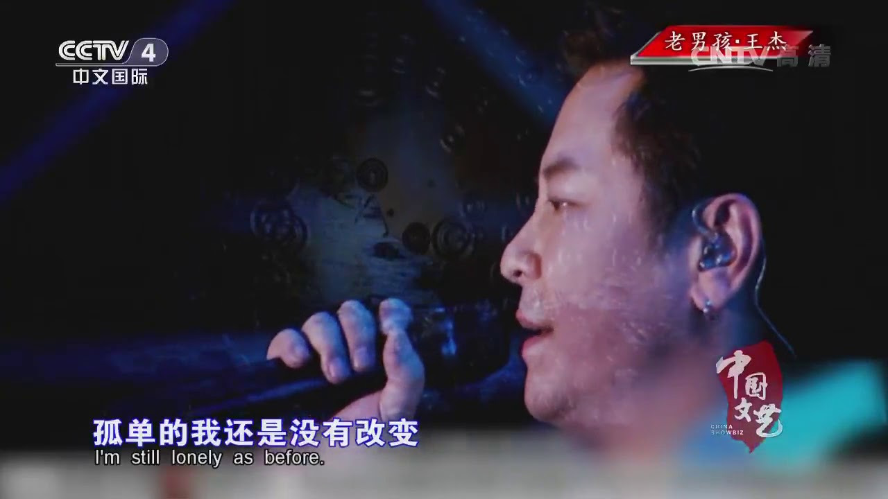 [Eng Sub] How Can You Let Me Be Sad (你怎麼捨得我難過) - Dave Wang (王杰) - YouTube