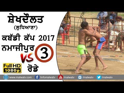 SHAIKHDAULAT (Jagraon) | KABADDI CUP - 2017 || NIMAZIPUR vs RODE || FULL HD || Part 3rd