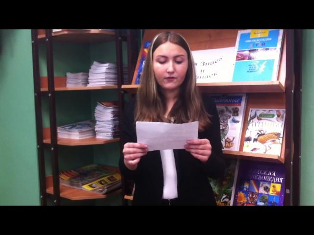 Изображение предпросмотра прочтения – ЗаринаЛимонова читает произведение «Когда былые дни я вижу сквозь туман…» В.Я.Брюсова