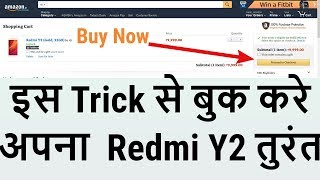 How To Buy Xiaomi Redmi Y2 From Amazon & MI । Book In 10 Second