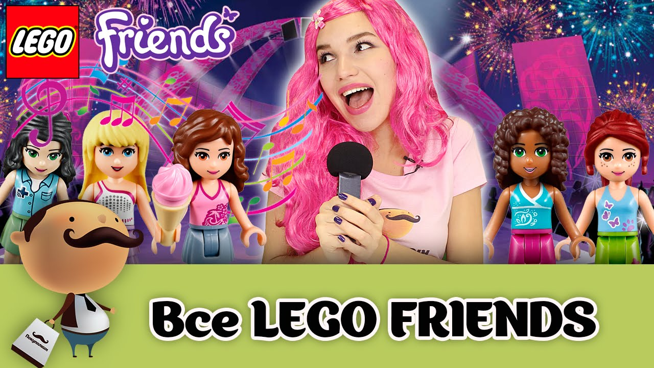 Online shopping for lego friends from a great selection at toys & games store.