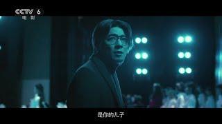 M热搜榜:周迅献唱《保持沉默》主题曲 《诛仙》发导演特辑【中国电影报道 | 20190810】