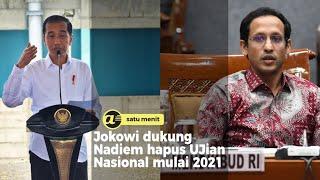 Jokowi setuju hapus Ujian Nasional mulai 2021