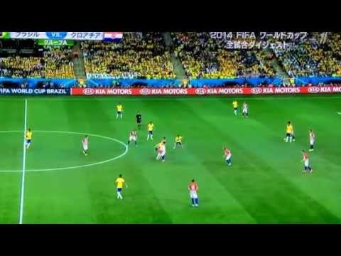 W杯2014 ブラジルvsクロアチア ダイジェスト