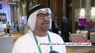 تحديات الأسواق العالمية في ملتقى بأبوظبي