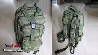 Обзор тактического рюкзака Military Style