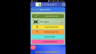 Android application for collecting cable bills. employee collects the bills from customers. operator can view details of collected his andro...