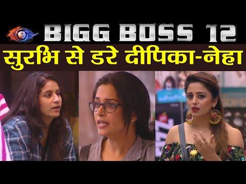 Bigg Boss 12: Dipika Kakar & Neha Pendse AFRAID of Surbhi Rana ? | FilmiBeat thumbnail