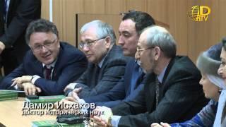 Диалог Казанских и крымских татар