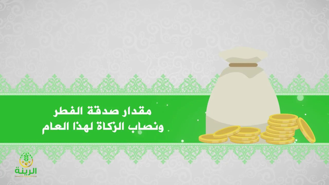 لقاء 4 من 168 كم نصاب المال وما مقدار الزكاة الشيخ ابن عثيمين مشروع كبار العلماء Youtube
