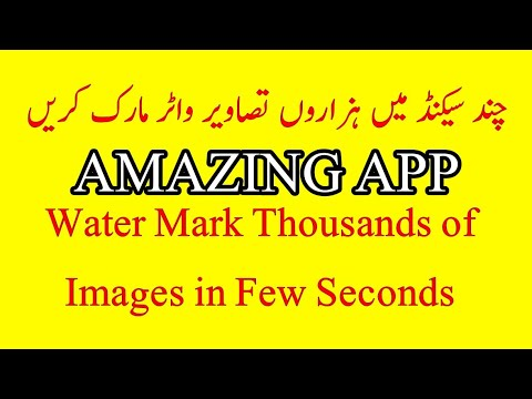 Watermark Thousands of Images in Few Seconds