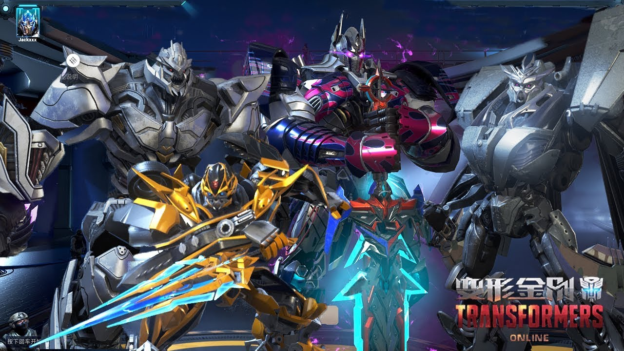 Transformers The Last Knight Watch Online