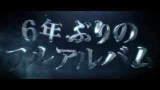 """マキシマム ザ ホルモン 5th アルバム """"予襲復讐"""" 2013年7月31日発売!"""