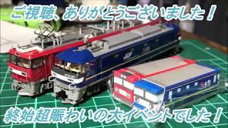 カワサキワールド 鉄道模型・走行会へ行ってみた PV