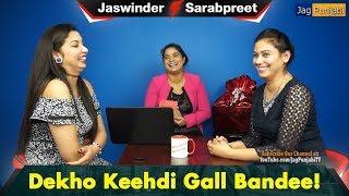 Dekho Keehdi Gall Bandee | Game Show | Episode 07 | Jag Punjabi TV | Every Sunday