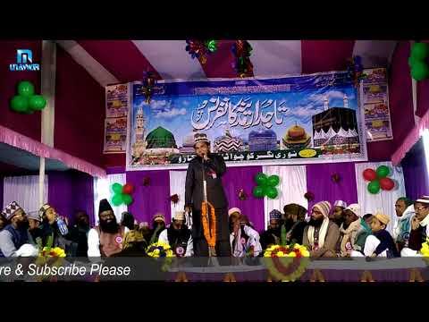 Mubarak Husain Mubarak New Naat 2017 Jhoom Uthi Har Gali Har Taraf Hai Khushi At Kochwatand Jalsa