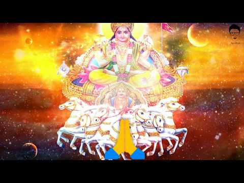 Video - jai Shree Surya Devaya Namaha