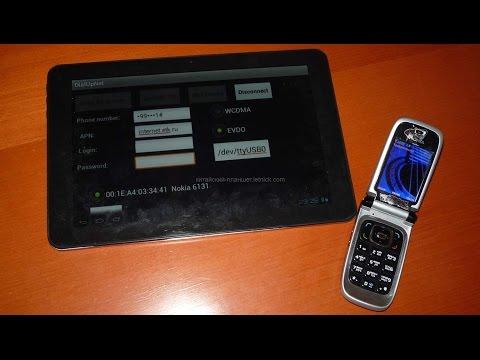 Интернет на планшете через телефон