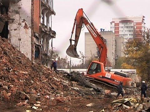 Следователи установят причину ЧП при сносе хладокомбината в Краснодаре