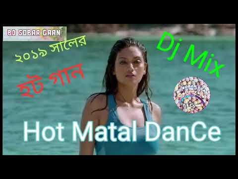 dj-gan-bangla-dj-gan-bangla-dj-song-2019-gorom-dj-gan-new-bangla-dj-remix