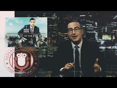 В США телезрители оценили талант юмориста Зеленского играть