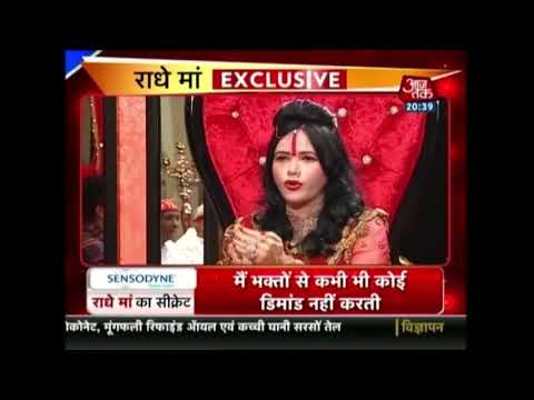 Radhe Ma Exclusive Interview