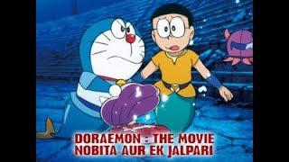 Doraemon the movie Nobita Aur Ek Jalpari full movie 1080p in HINDI