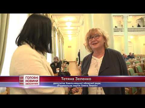 TV7plus Телеканал Хмельницького. Україна: ТВ7+. Головні новини Хмельниччини від 14 грудня