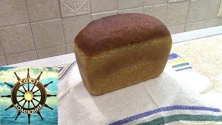 Домашний настоящий хлеб на закваске! Простой и вкусный рецепт.