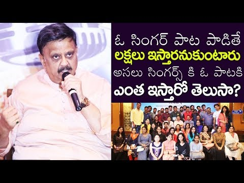 ISRA Press Meet | Indian Singers Rights Association Press Meet | SP Balasubrahmanyam | Top Telugu TV