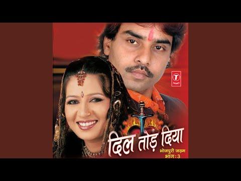 Shesha Ki Tarah Dil Tod Diya