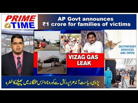 Siasat TV News | 7 May 2020 | Hyderabad & Telangana