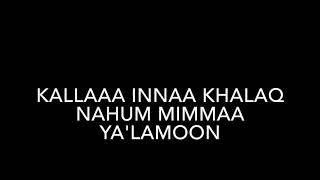 Download lagu Surah Al Ma'arij (70) x10 (The ways of ascent)