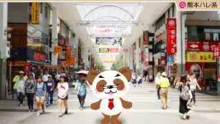 熊本ハレンチ女学園のお店動画